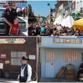 Fête de ville, thème Western